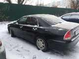 Челябинск Диамант 2000