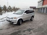 Иркутск Хонда ХР-В 2000
