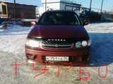 Иркутск Эрнесса 1997