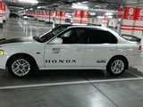 Новокузнецк Хонда Домани 2000