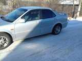 Хабаровск Хонда Аккорд 2000