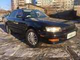 Владивосток Тойота Виста 1993