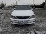 Кызыл Тойота Виста 2000