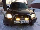 Бийск Хонда ЦР-В 1997