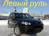 Новосибирск Хонда ХР-В 2004