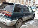 Омск Шариот 1996