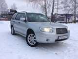Челябинск Форестер 2005