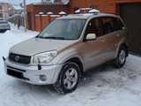 Хабаровск Тойота РАВ4 2004