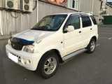 Владивосток Тойота Ками 2002
