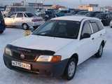 Красноярск Мазда Фамилия 2002