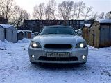 Барнаул Легаси Б4 2004