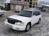 Иркутск Форестер 2000