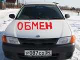 Новосибирск Ниссан АД 2000