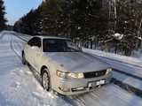 Томск Тойота Чайзер 1995