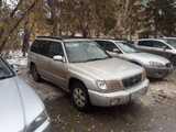 Новосибирск Форестер 2000