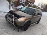 Новосибирск Хонда ЦР-В 2003