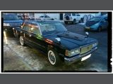 Елизово Тойота Краун 1979