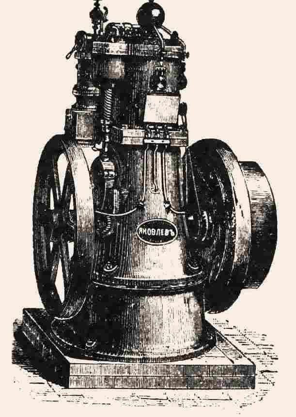 образец письма в техподдержку steam