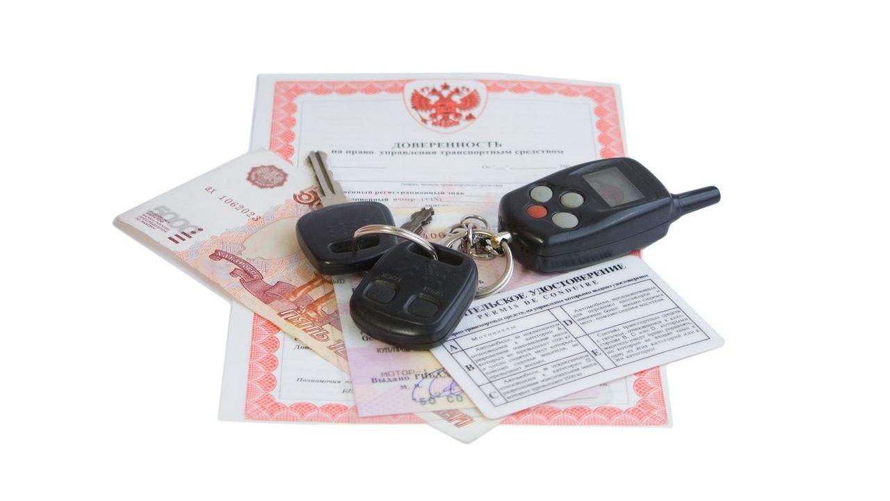 схема мошенничества с продажей авто