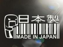 Toyota Crown 1982 отзыв владельца | Дата публикации: 11.07.2015