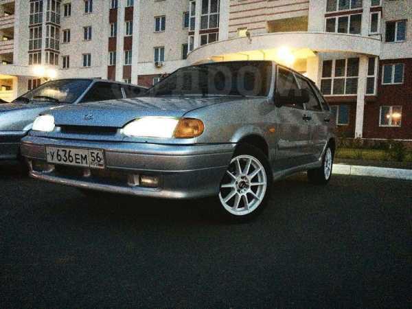 Как продать авто в оренбурге