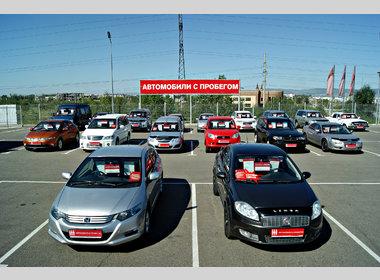 Объявления о продаже автомобилей в Чите: Чита Моторс Trade-in