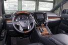 Toyota Alphard 3.5 АТ Executive lounge (05.2015)