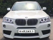 BMW X3 2012 отзыв владельца | Дата публикации: 28.11.2016