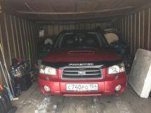 Subaru Forester 2004 отзыв владельца   Дата публикации: 20.02.2017