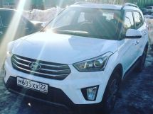 Hyundai Creta 2017 отзыв владельца | Дата публикации: 12.03.2017