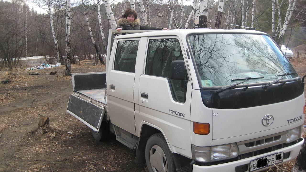 вот продажа авто грузовиков в чите ватные