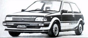 Старлет компании 'Тойота мотор', вторая половина 80-х годов'