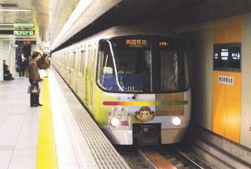Поезд, прибывающий на станцию Цукидзисидзё на линии Тоэй Оэдо