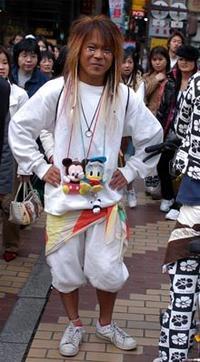 Вот такая она, японская мода