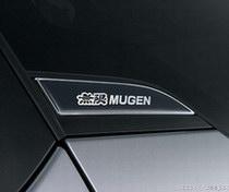 Mugen выпустил комплектующие для Honda Airwave