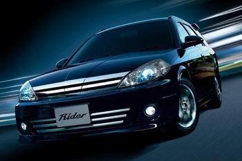 Nissan Wingroad Rider Alpha