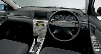 Toyota Corolla Fielder X HID Limited