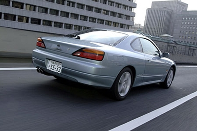 Nissan Silvia Spec S B package