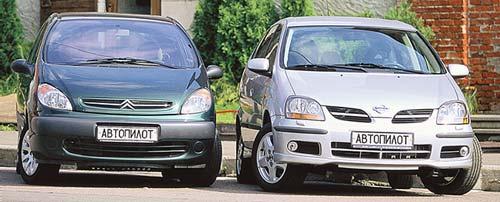 Nissan Almera Tino и Citroen Xcara Picasso