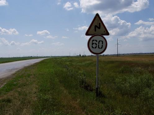 на знаке извилистая дорога есть характерные ржавые пятна…