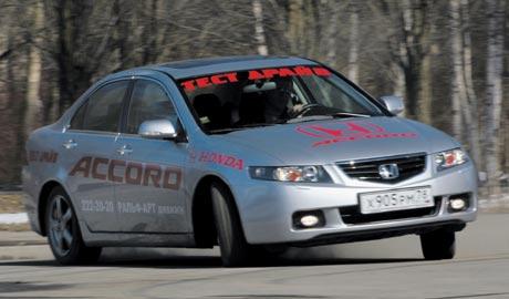 Honda Accord Executive