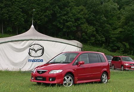 Mazda Premacy G