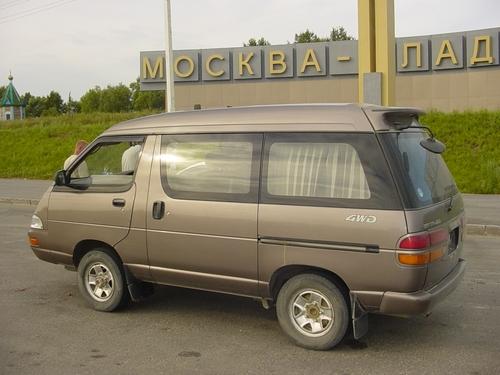 Перегон Town Ace'93 и Corolla'98 по маршруту Владивосток-Благовещенск 7-8 августа 2005 года за 25 часов