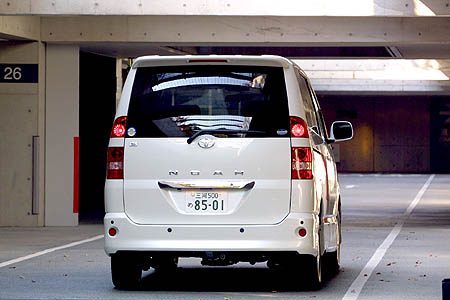 Toyota Noah S 4WD G Section