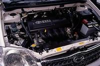 Toyota Corolla Luxel Navi Edition