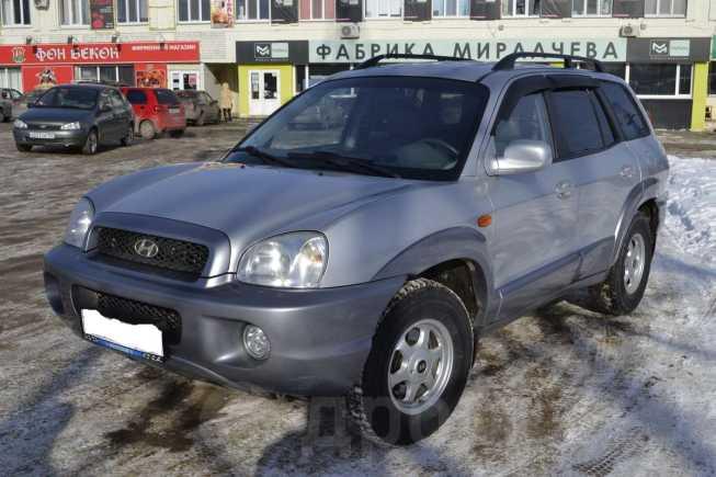 Hyundai Santa Fe, 2001 год, 405 000 руб.