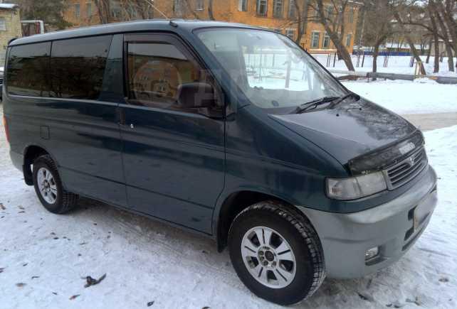 Mazda Bongo Friendee, 1996 год, 270 000 руб.