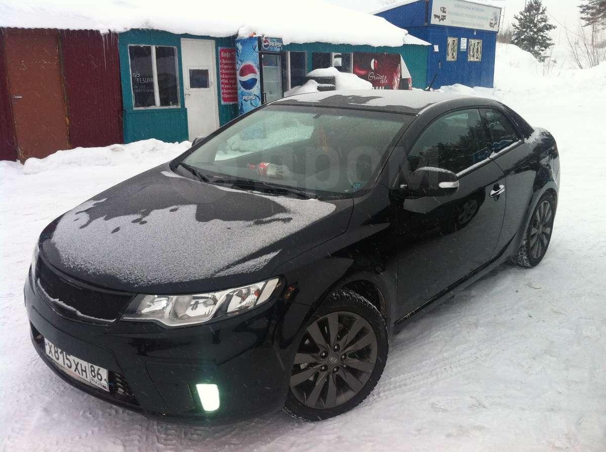 Авто Киа Серато Купе года в Сургуте Климат контроль круиз  kia cerato koup 2010 год 650 000 руб