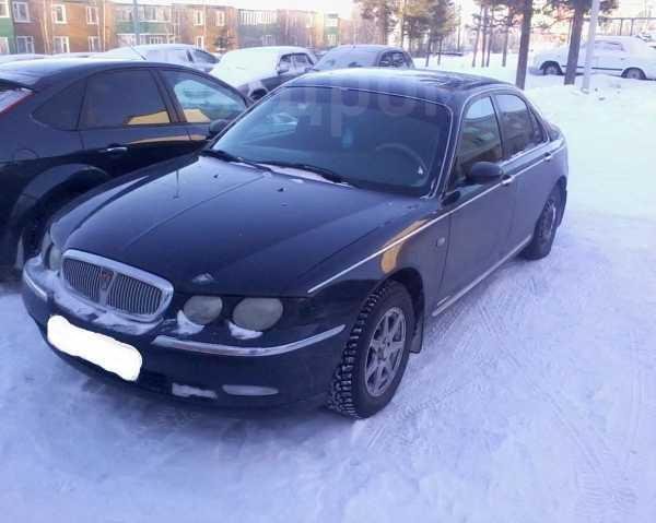 Rover 75, 2000 год, 320 000 руб.