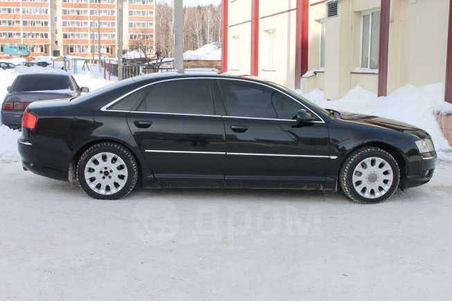 Audi A8, 2003 год, 650 000 руб.
